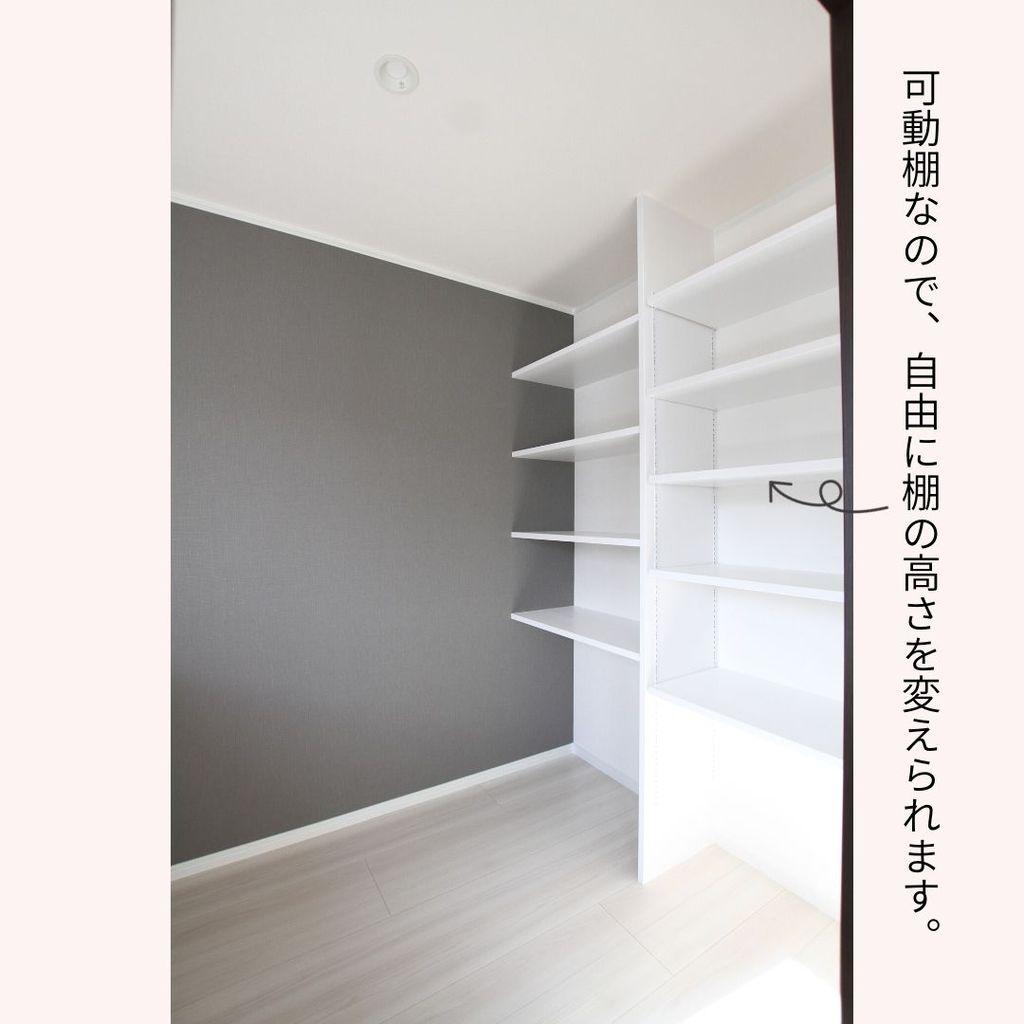 趣味の部屋 可動棚